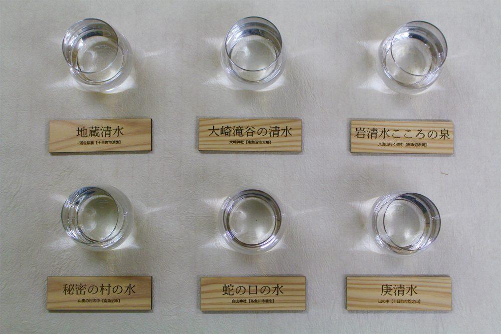 木の商品プレート